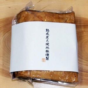 無添加 熟成炭火燻製 ロースハム 古式乾塩法