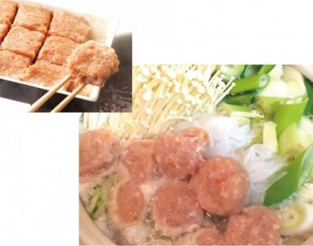 冷凍 水炊き用 鶏つくねえのき・生姜